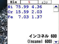 インコネル600買取 スクラップ