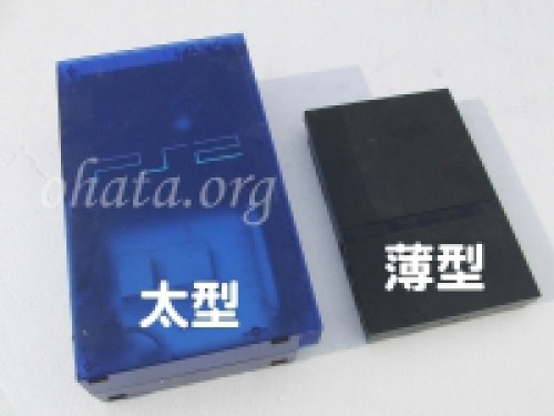 プレステ2本体(SCPH-30000~)買取 スクラップ