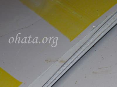 アルミ印刷版(印刷板)買取 スクラップ