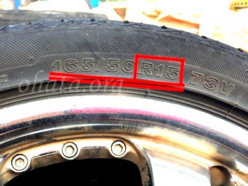 タイヤ付アルミホイール大(リム径15インチ以上)買取 スクラップ